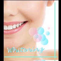whitening_btn